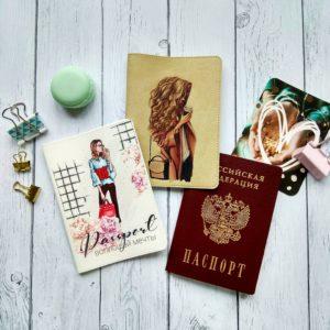Папки для документов и обложки на паспорт ручной работы